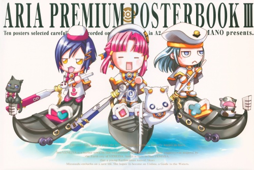 Aria Premium Poster Book 3 (12 работ)