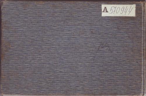 Альбом открыток