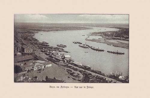 """Альбом открыток """"Киев"""" (ок. 1905) (28 открыток)"""