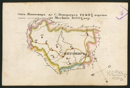 Игральные карты, посвященные территориям Российской империи (ок. 1800 - 1833). Иллюстратор К. М. Грибанов (121 работ)