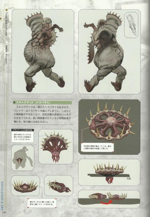 Resident Evil: Revelations (Artbook) (70 работ)