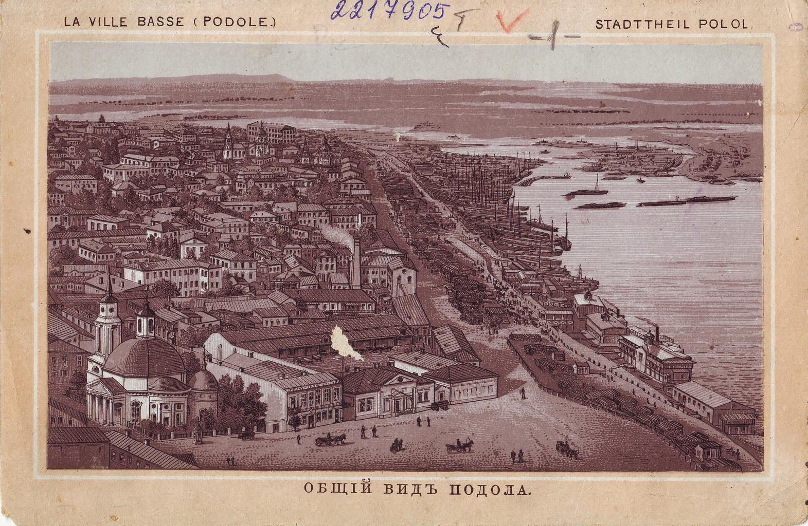 Фото старого города киева 5