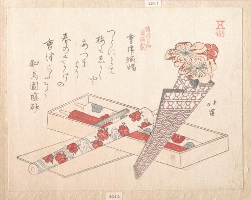 Totoya Hokkei (Japanese, 1780–1850) (73 работ)