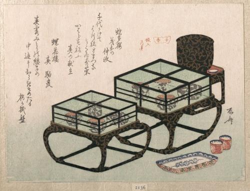 Ryuryukyo Shinsai (Japanese, 1764 –1820) (117 работ)