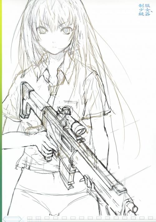 Artbooks - Techno Fuyuno (Fuyuno Haruaki) - Seifukushoujo juuki (19 работ)