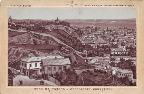 """Альбом фототипий """"Сувенир из Киева"""" (ок. 1900-1920) (25 фото)"""