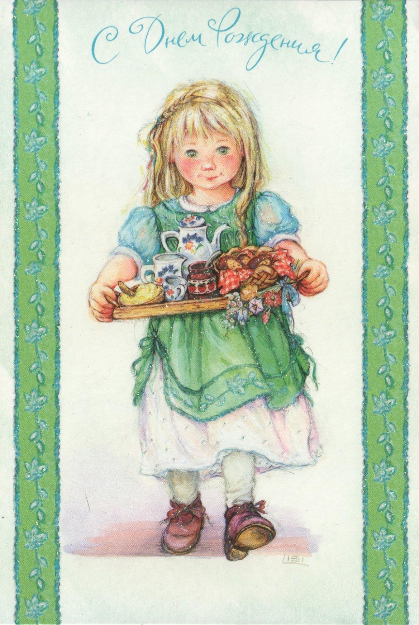 правило, это открытки с днем рождения лялечки один самых
