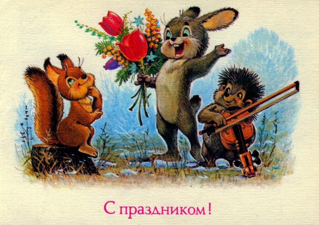 http://cp12.nevsepic.com.ua/2-1/1358104723-r%D0-r%D1s%D0r%C2r%C2r%D2r%D0ryor%D1r%D1r%D1-r%C2r%C2s%D0s%D1r%C2ryor%D0-r%C2.-1989-r%D1..jpeg