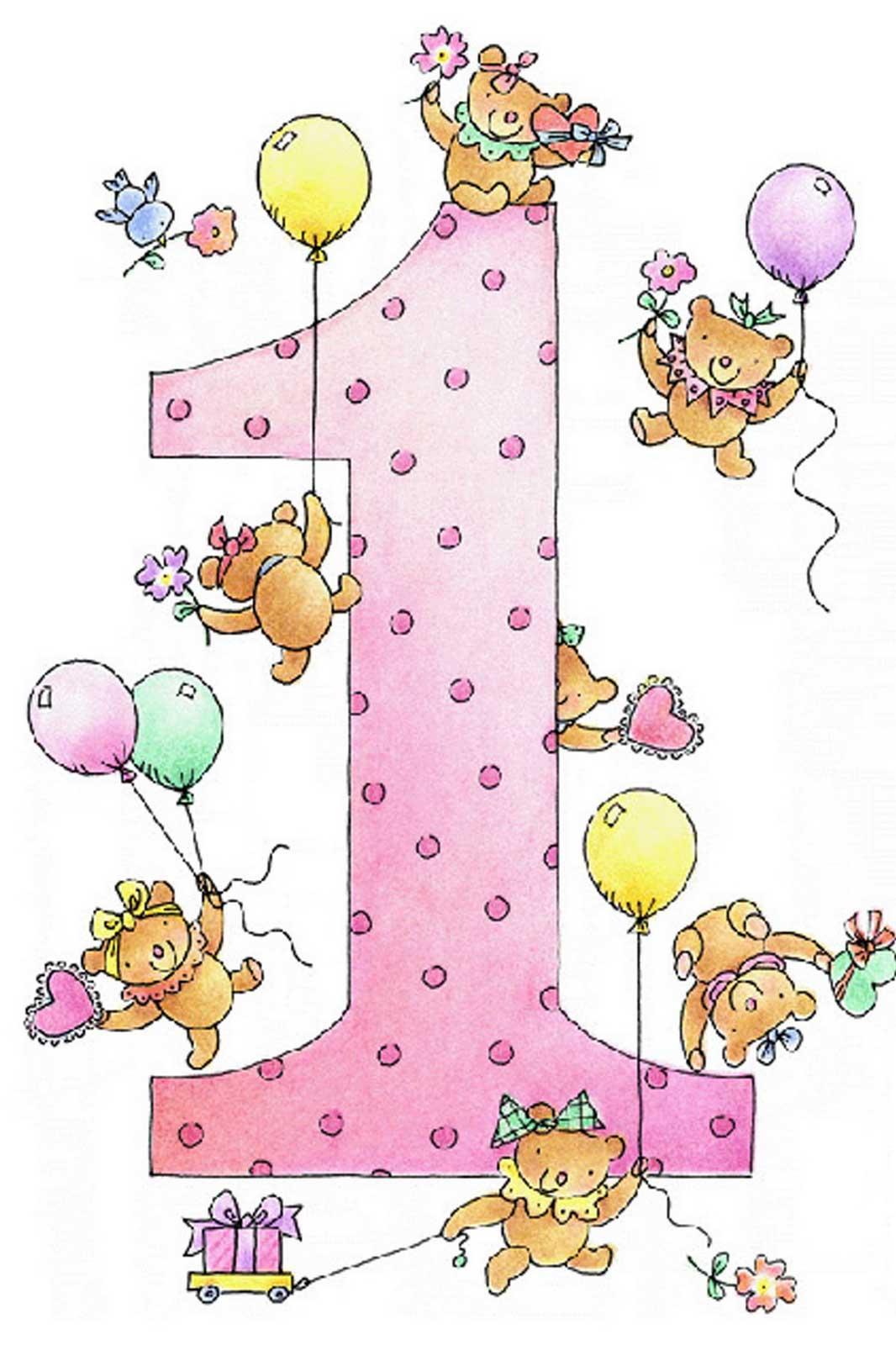 Поздравления на 1 год дочке с днем рождения 34