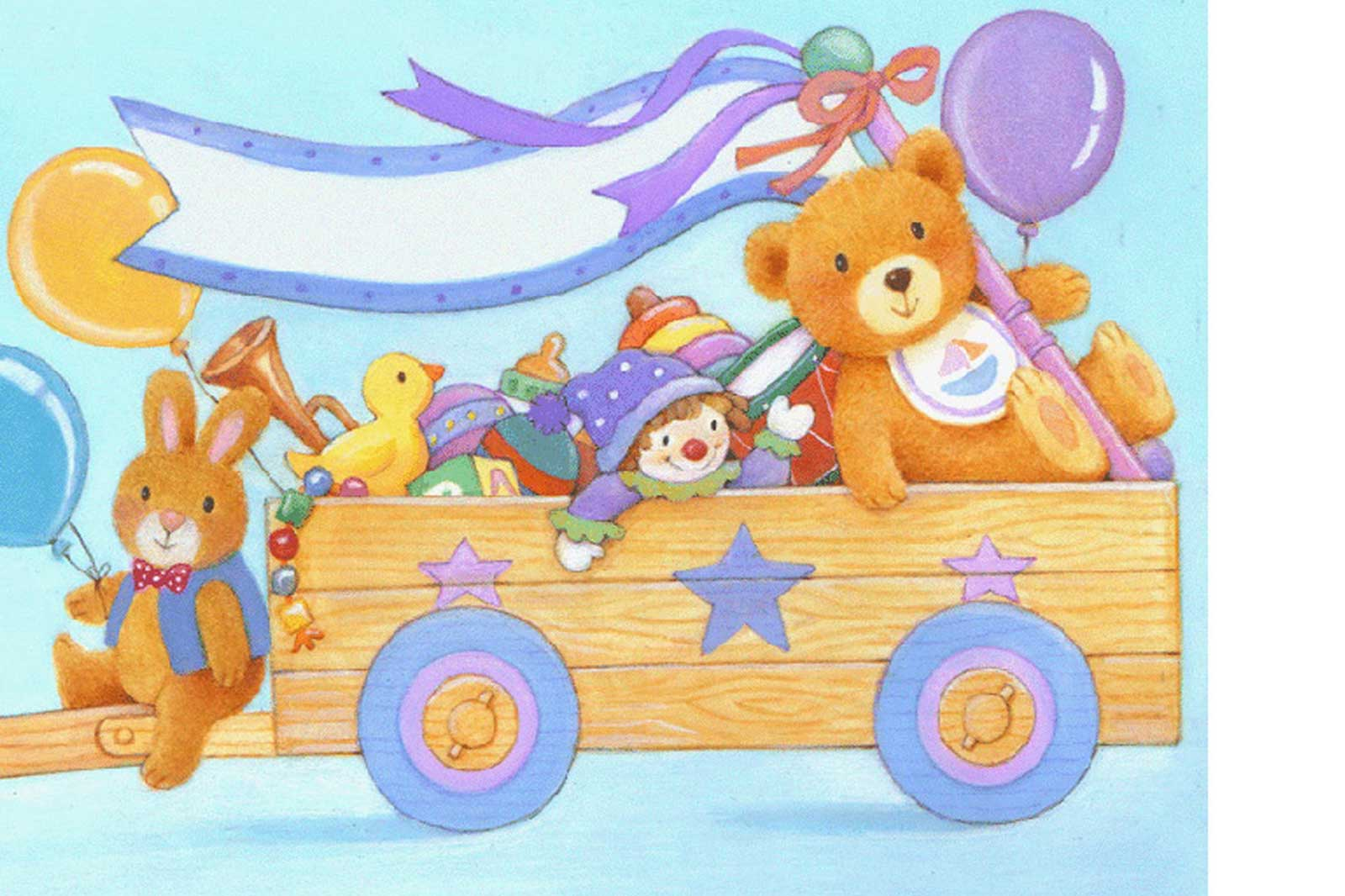 Картинки поздравления малышам до года