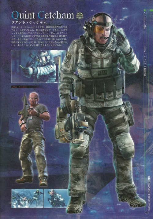 Biohazard Revelations Navigation & Art [ Artbook ] (70 работ)