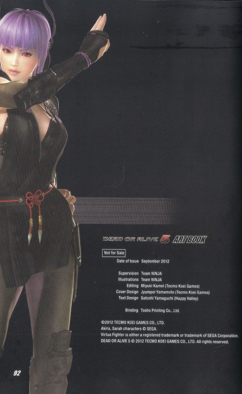 Dead or Alive 5 Artbook (54 работ)