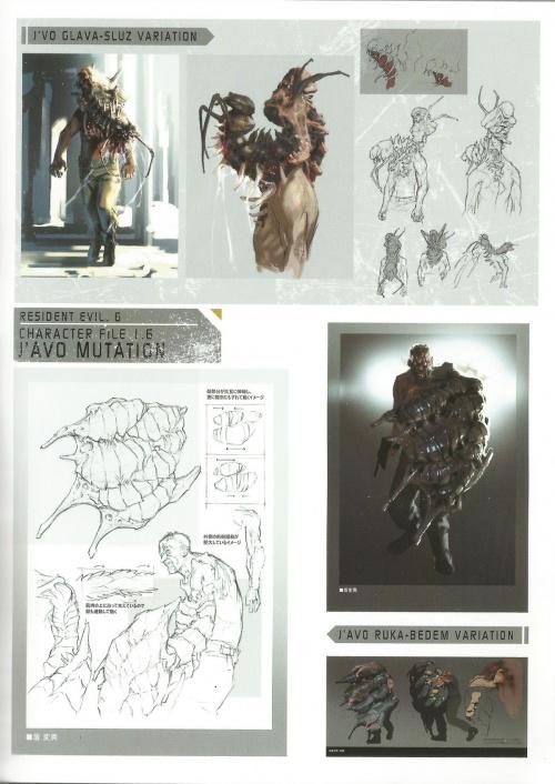 Resident evil artwork drawings