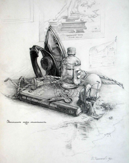 Художник Абат-Черкасов Владимир Владимирович (222 работ)