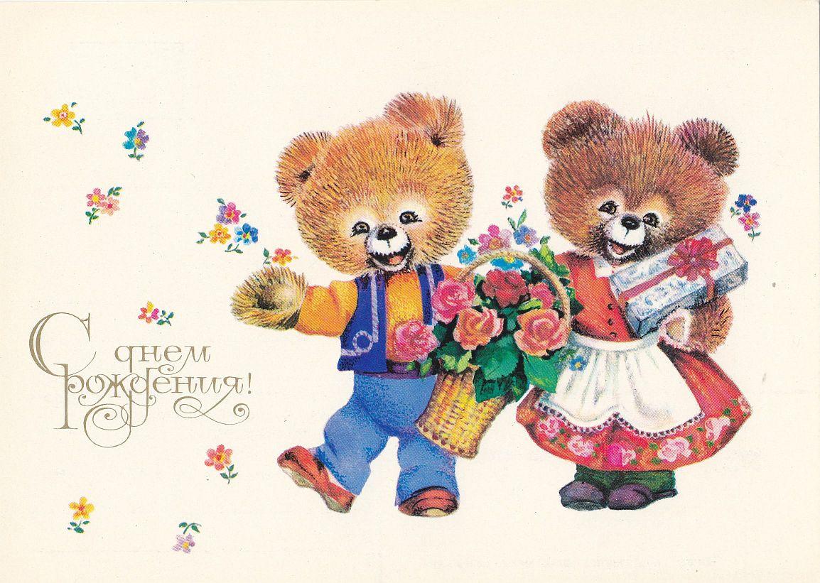 Поздравления двоим с днем рождения 29