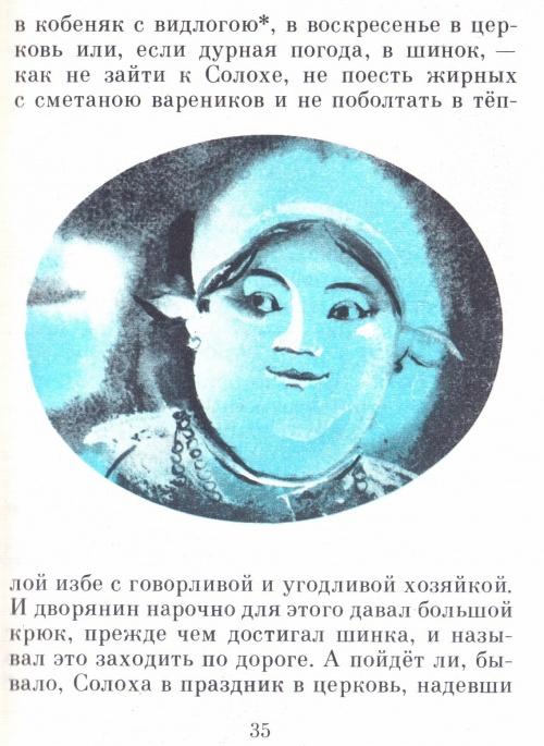 Г.А.В. Траугот (220 работ)