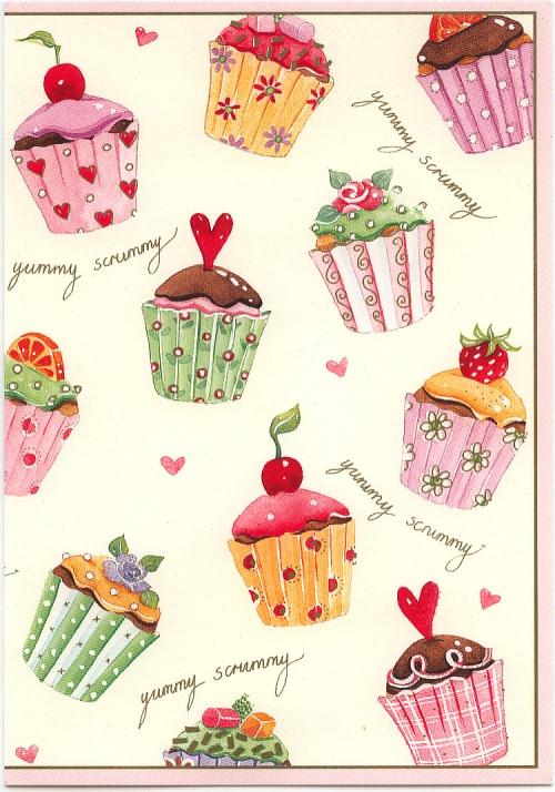 12 января Поздравления с днем рождения цветными буквами
