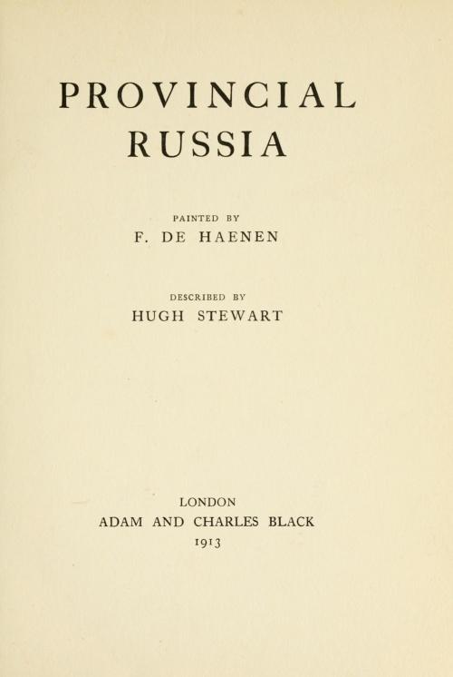 Provincial Russia (1913) (32 работ)