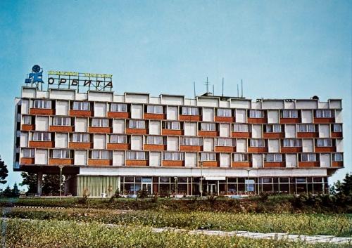 Болгарская Народная Республика (120 работ)