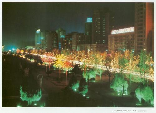 Корейская Народно Демократическая Республика (34 фото)