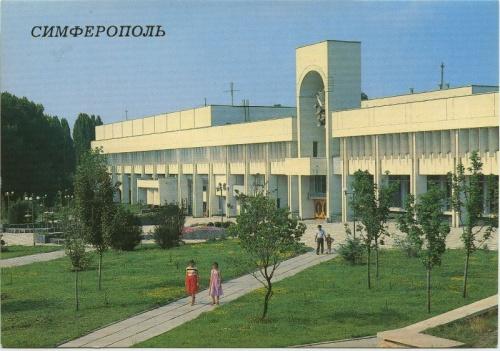 Взгляд на СССР 6 (150 фото)