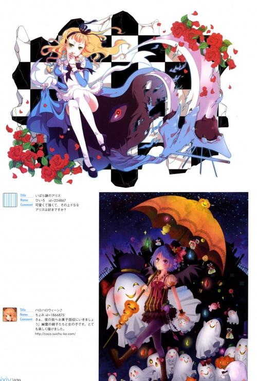 Pixiv Girls Collection 2011 (150 работ)