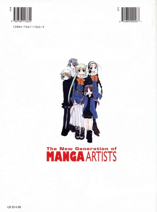 The New Generation of Manga Artist vol. 3 - The Renga Portfolio (92 работ)