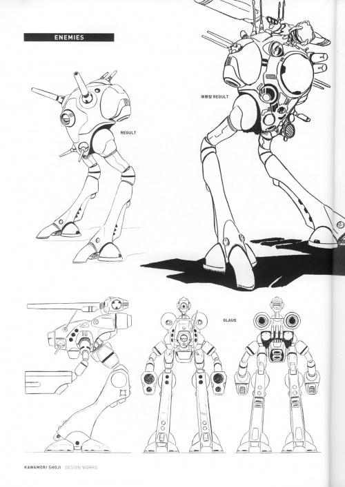 Design Works (213 работ)