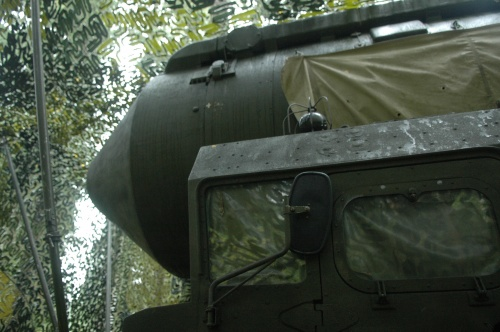 ПГРК «Ярс» (14 фото)