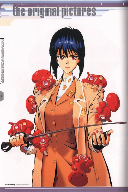 Ghost in the Shell Official Art Book Playstation (87 работ)
