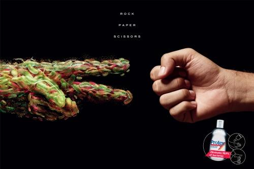 Современная реклама: MIX#120 (100 фото)