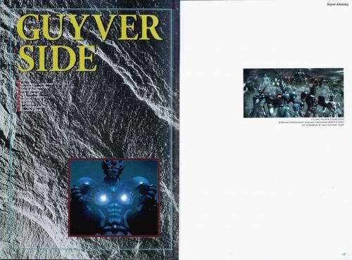 Yoshiki Takayas World. Art of Guyver (73 работ)