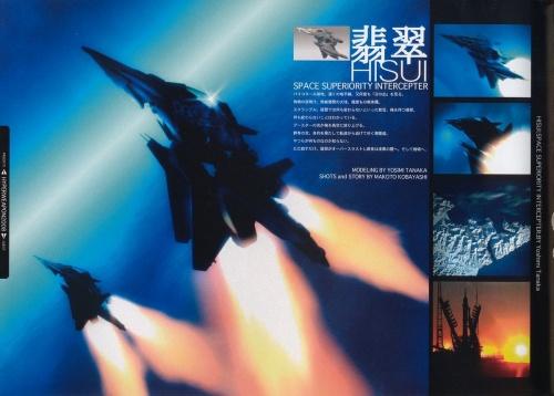 Hyper Weapon 2008 (120 работ)
