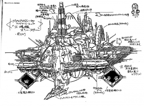 Macross 7 Sketchbook (97 работ)
