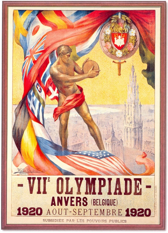лучшие фотографии олимпиада афины