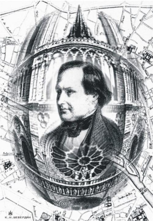 Шевердин Константин Николаевич (52 работ)