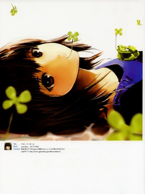 PIXIV Girls Collection 2010 (256 работ)