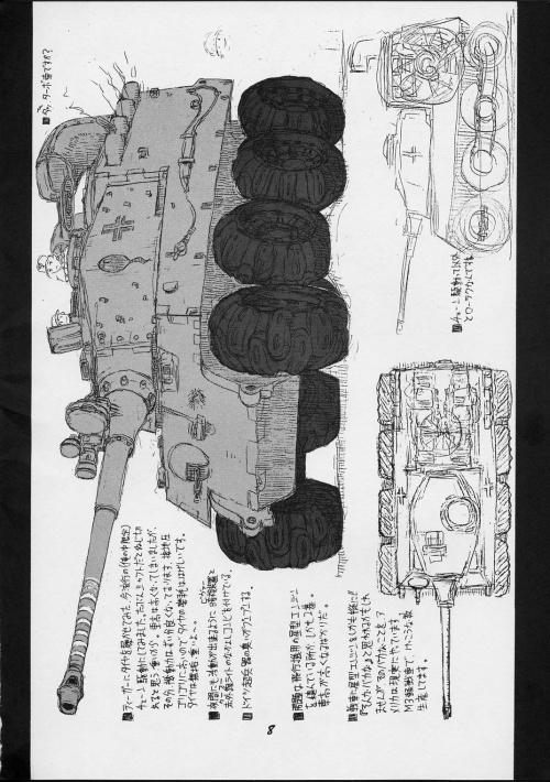 Panzer Graphix (30 работ)