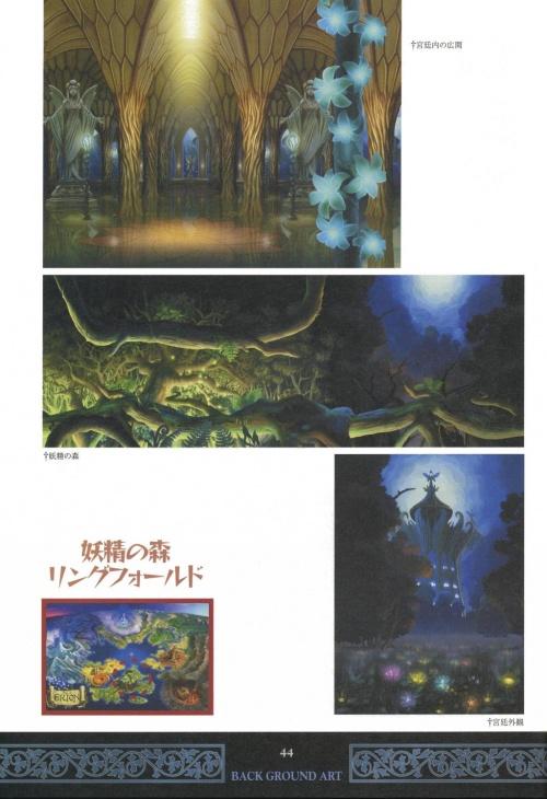 Odin Sphere Artbook (66 работ)