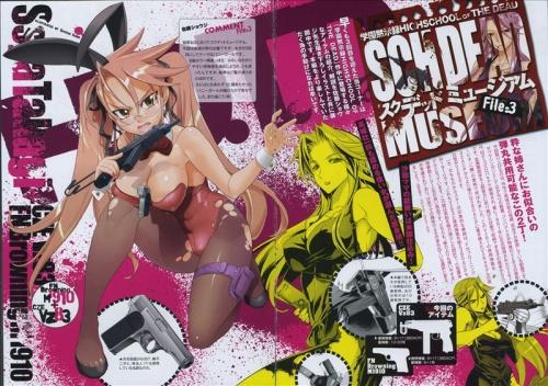 Artbook Shouji Sato (30 работ)
