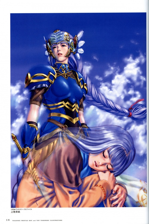 Valkyrie Profile Material Collection (150 работ)