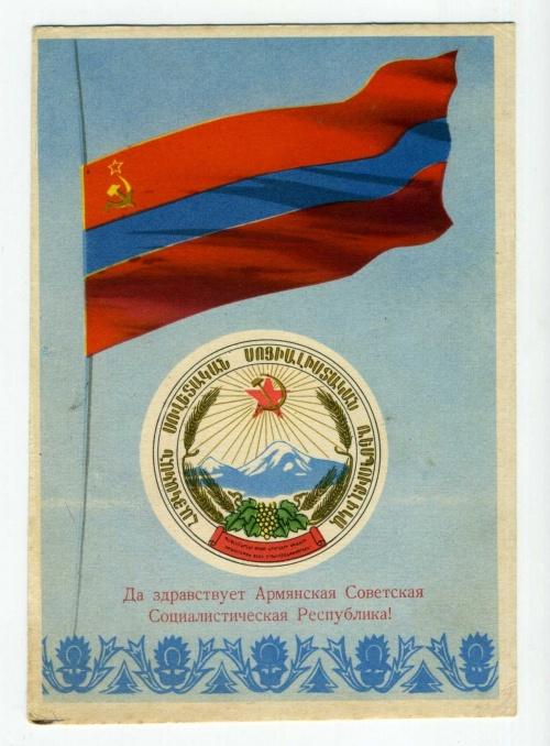 СССР - Гербы и Флаги (15 фото)