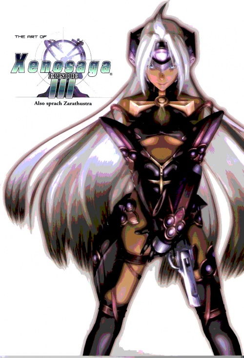 The art of Xenosaga Episode III Also sprach Zarathustra (Limited edition art book, III) (53 работ)