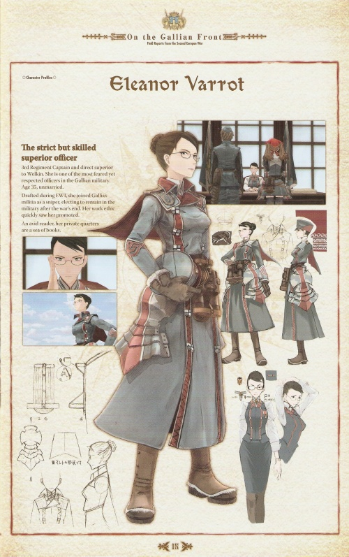 Valkyria Chronicles Limited Edition Art Book (33 работ)