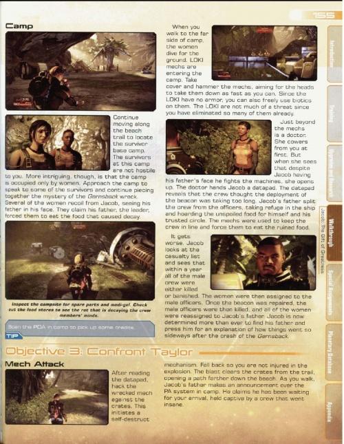 """""""Mass Effect 2"""". Оффициальный артбук и гид по игре (285 работ)"""