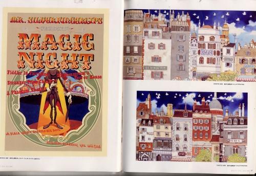 Akihiro Yamada - Artbook. Mystic Ark Art Works (56 работ)
