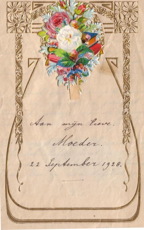 Винтажная бумаага для письма (13 фото)