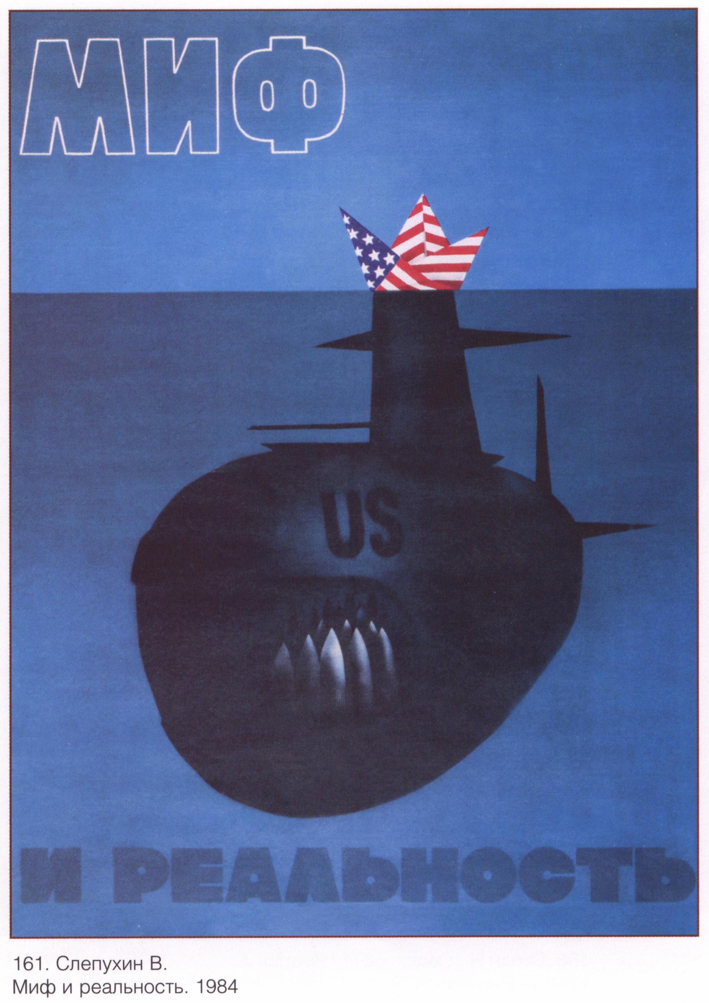 Коммунистические советские плакаты Советские плакаты на www.pozdravleniya.biz.