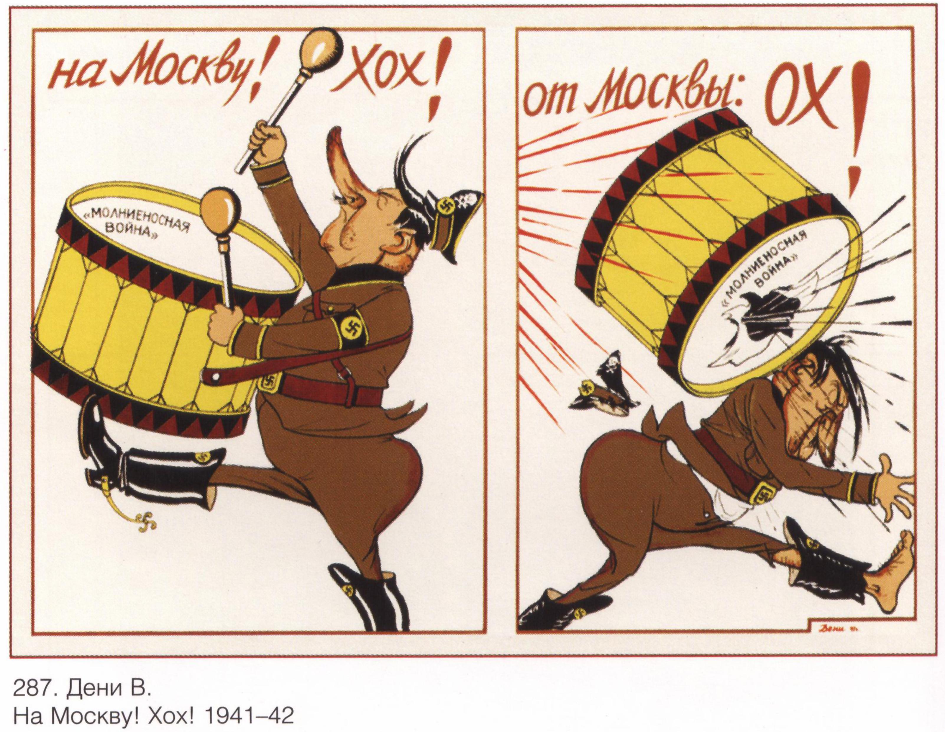 Советские плакаты и картинки в высоком разрешении - реклама и пропаганда.