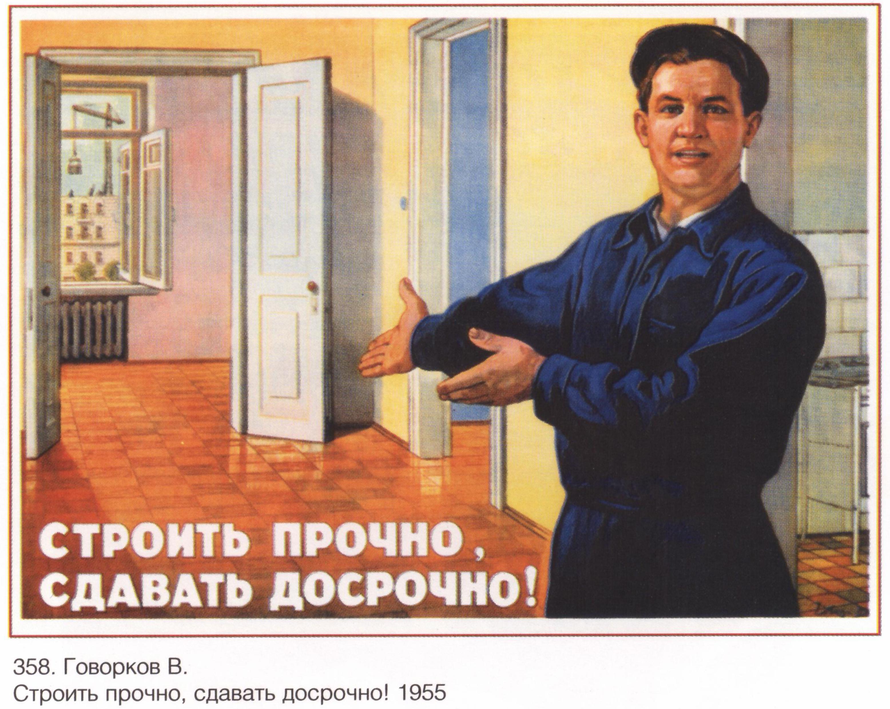 Прыгает на начальнике русское 4 фотография